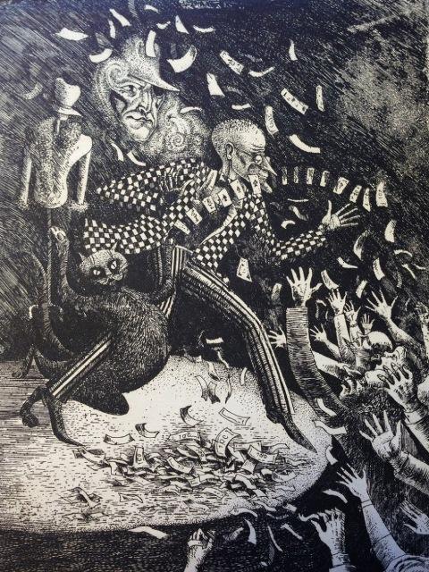 Лев, сеанс черной магии мастер или ошкуренное